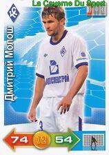 DMITRIY MOLOSH BELARUS # FK.KRYLIA SOVETOV SAMARA CARD ADRENALYN PANINI 2012