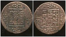 NEPAL  1 paisa  année  1800 - 1900   ( 6 )