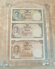 Thailand Banknote Collectible King Rama9 Commemorative Birthday in Plastic Frame