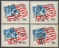 Tonga 1984 SG884--887 Olympic Games set MNH