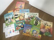 Chinesisches Kinderbücherpaket.