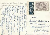post card 1964, air mail to Görlitz DDR