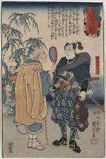 Miyamoto Musashi, 1850, Samurai, Japonés Clásico Repro de Impresión de Arte De 7x5 Pulgadas