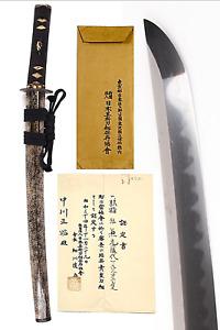 Authentic antique sword WAKIZASHI Muromachi KOTO NIHONTO koshirae EDO NBTHK 💎