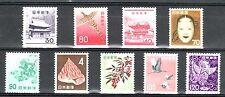 JAPON 1962-65  698A/03 9v. PAJAROS, MASCARA, FLORES....