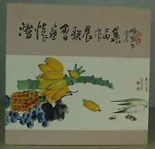 Cheng Huai Painting Exhibition Collections RARE 2003 CHINESE Art Book 澄懷畫會聯展作品集