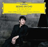 CHO,SEONG-JIN-DEBUSSY (US IMPORT) CD NEW