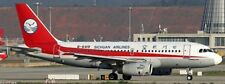 JC WINGS JC4132 1/400 SICHUAN AIRLINES A319 REG: B-6419 WITH ANTENNA