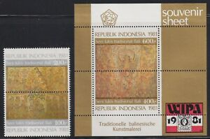 Indonesia 1121-1123 XF LH 1981 Bali Paintings Stamps/Souvenir Sheet SCV $30.00