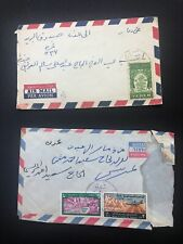 Middle East Yemen early local covers with town cancels - Dhamar