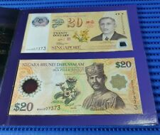 007373 2007 Singapore Brunei 40 Years CIA $20 Commemorative Currency Note Issue