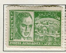 AFGHANISTAN;  1947 early Independence issue Mint hinged 15p. value