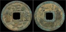 China Jin Dynasty Tartar Jurched rulers of Northern China emperor Liang AE cash