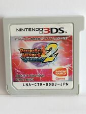 Japan import Nintendo 3DS Dragon Ball Heroes Ultimate Mission 2 Ⅱ Japanese Games