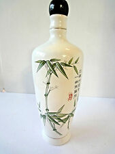 """Green Bamboo Vintage Chinese Bottle, """"Chu Yeh Ching Chiew""""  Collectible Bottle"""