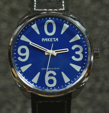 "Mechanical wach Raketa ""Big Zero"" 39mm new old stock BlUE Rare Mechanism  21 JEW"