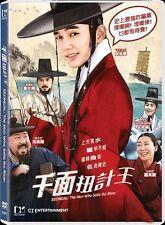 "Yoo Seung Ho ""Seondal: The Man Who Sells the River"" 2016 Korea Comedy R - 3 DVD"