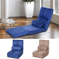 5-Position Floor Lazy Sofa Chair Adjustable Gaming Video Bed Living Room