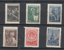 Russia URSS CCCP 1949 ORDINARIA  MNH** UNIFICATO 10326 / 1331 6 V. GUM YELLOW
