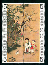 CHINA - CINA - 1979 SUNG DINASTY - BLOCK