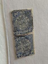 China Stamp Lot LA63 Blue Dragon