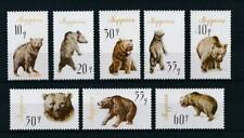 [100302] Albania 1965 : Bears - Good Set Very Fine MNH Stamps - $25