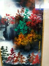 Auth Signed Mid Century Diana Kan Painting Listed MET Artist Chinese Mandarin