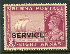 Burma 1946 Official 8a Maroon SG O36 MNH C276
