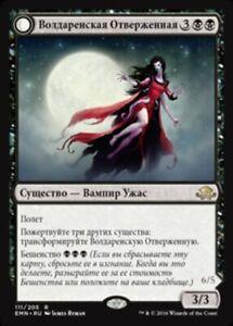 1X Voldaren Pariah Eldritch Moon NM/EX Russian MTG CARD