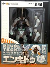 Gurren Lagann Revoltech Yamaguchi Enkidu Kaiyodo 064 PVC action figure Japan
