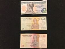 EGYPT Paper Money Lot 25 / 50 PIASTRES ALL DIFFERENT