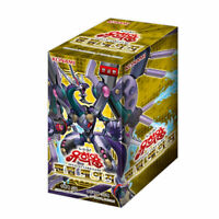 Yu-Gi-Oh! Yugioh Card Phantom Rage Booster Box 30p KOREAN Version