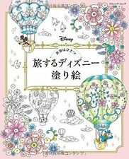 One World Disney to Travel Coloring Book Nurie for Adult Japanese New