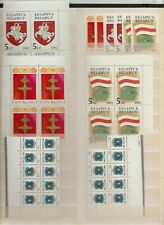 1992 BELARUS selection of material in blocks of 4 and multiples MNH**