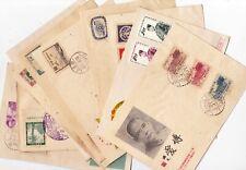 10 pcs OF OLD TAIWAN CHINA COVERS - B