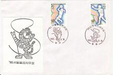 Korea Olympische Spiele Olympic Games 1988 first day cover with violet Kwang Joo