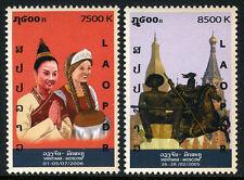 Laos 1686-1687, MNH. Friendship Between Vientiane & Moscow,Women,Sculpture, 2006