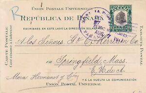 Panama, 1917, Post Card, H&G #9, to Massachusetts, USA