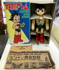 BILLIKEN ASTRO BOY ATOM FLAPPING DOOR ACTION TIN TOY ROBOT TINS TOYS JAPAN MADE