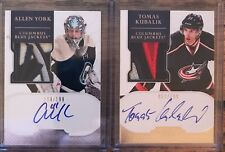 2011-12 Dominion RC Auto/Patch lot of 13
