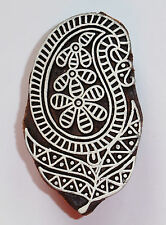 Paisley Shaped 8cm Indian Hand Carved Wooden Printing Block (PA70)