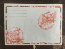 Taiwan China Aerogramme First Day Cover Siddhartha Gautama Cancel Buddha FDC
