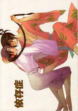 InuYasha Inu Yasha Yaoi Doujinshi Comic Jakotsu x Bankotsu Band of 7 Addicted
