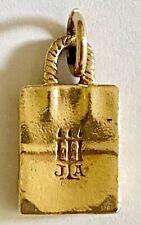 ❤️James Avery Shopping Bag Charm 🛍14K Gold - Retired - 5.1g - Rare  w/ JA Box❤️