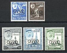 Qatar , 1964 , better overprint set , OLYMPIC GAMES , MNH !
