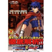 Fire Emblem: Path of Radiance Analytics book / GC