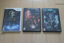 Zero Fatal Frame Set of 3 Nintendo Wii U