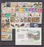 SPAIN - ESPAÑA - YEAR 1985 COMPLETE WITH ALL THE STAMPS MNH AND MINISHEET