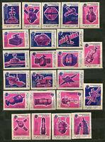 SOVIET SPACE PROPAGANDA, SPACE CRAFTS, SET OF 23 RARE RUSSIAN MATCHBOX LABELS