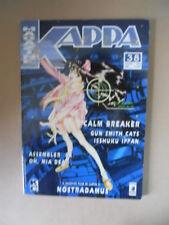 KAPPA MAGAZINE #38 Lupin III Nostradamus Star Comics Manga [G944]